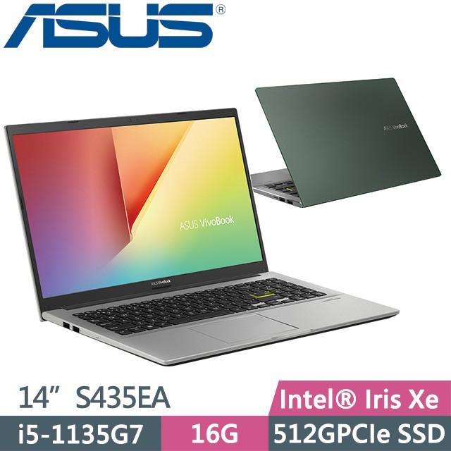 ASUS VivoBook S14 S435EA-0029E1135G7 秘境綠