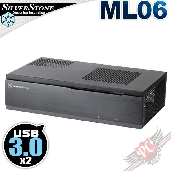 銀欣 SilverStone ML06 USB3.0 HTPC 電腦機殼 PCPARTY