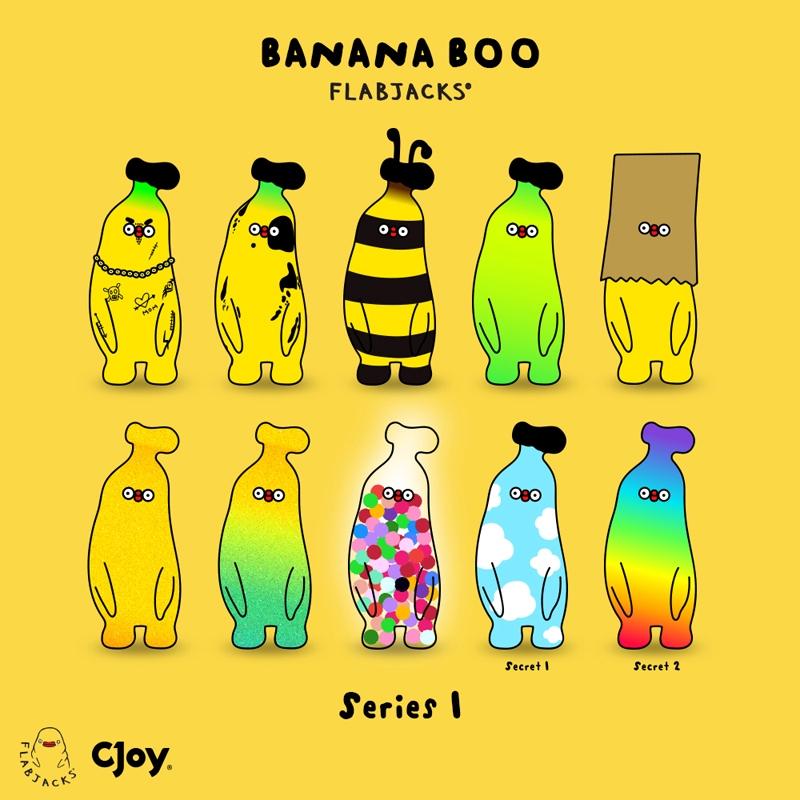 正版 單款販售 盲盒 Banana Boo 香蕉 潮玩 公仔 模型 擺件 扭蛋 人偶 盒玩 創意 交換禮物 畢業禮物