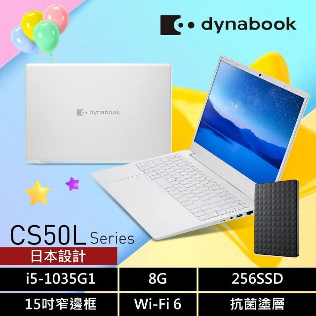 ★皮卡筆電★ DYNABOOK CS50L-HW PYS35T-00F00D