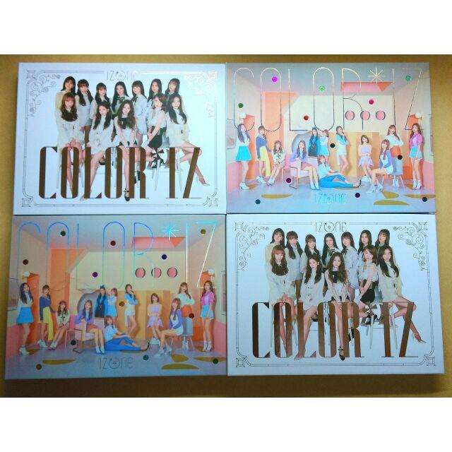 『空專』IZ*ONE 出道專輯 COLOR*IZ 迷你一輯 IZONE 碟面 海報 CD