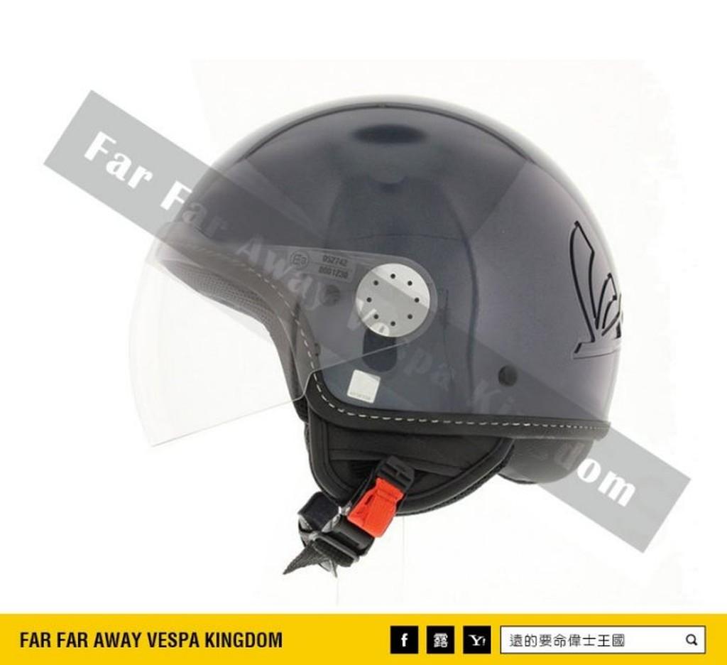 遠的要命偉士王國Vespa 原廠 安全帽 Visor 藍鯨灰 ET8/LX/S/GTS/GTV