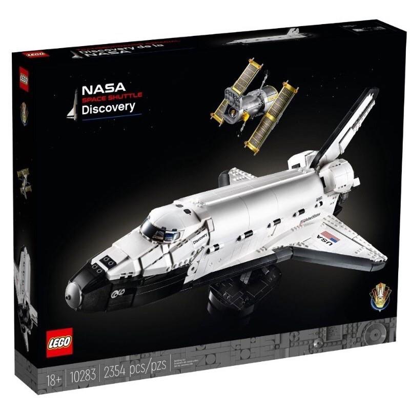 [樂高小姐]LEGO 10283 NASA 發現號太空梭 樂高 可面交