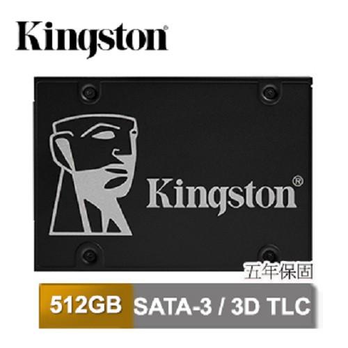 金士頓 SKC600 SATA-3 256GB 512GB SSD 固態硬碟