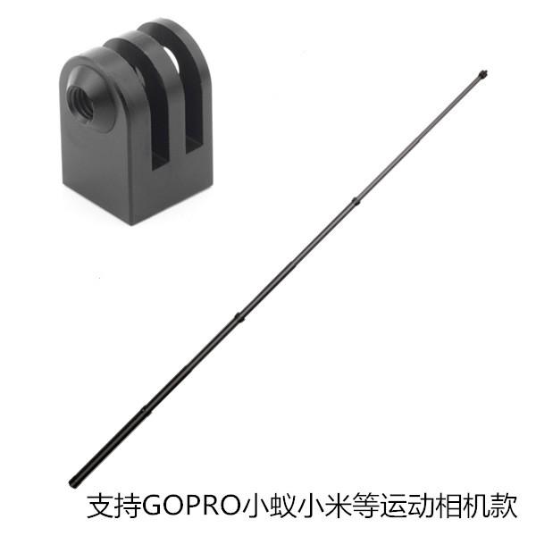 ○☎1.5M可調節Insta360 ONER/X2 gopro相機配件碳纖維子彈時間自拍桿11