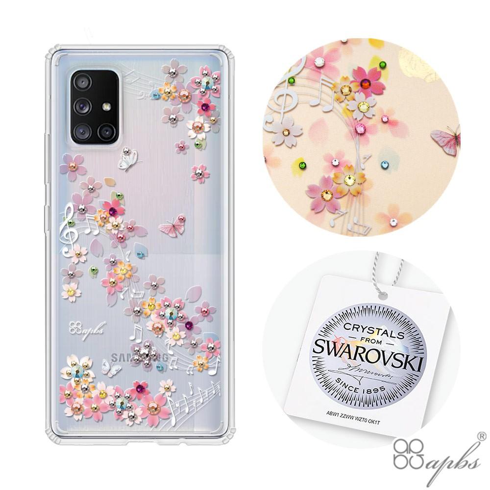 apbs Samsung Galaxy A71 5G & A51 5G 施華彩鑽防震雙料手機殼-彩櫻蝶舞