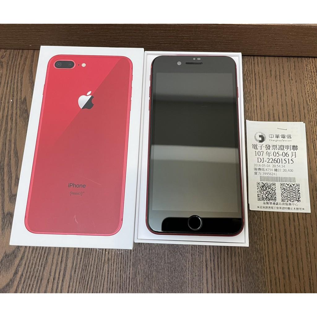 【二手】iPhone 8 Plus 紅色 64GB