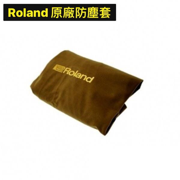 『樂鋪』Roland 防塵套 88鍵 琴套 琴罩 原廠防塵套 Yamaha P45 P125 FP10 FP30 適用