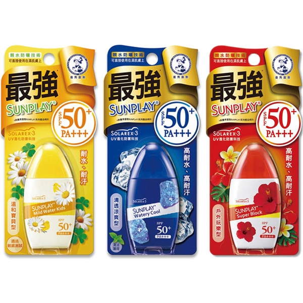 曼秀雷敦 SUNPLAY 防曬乳液(35g) SPF50+【小三美日】D606925