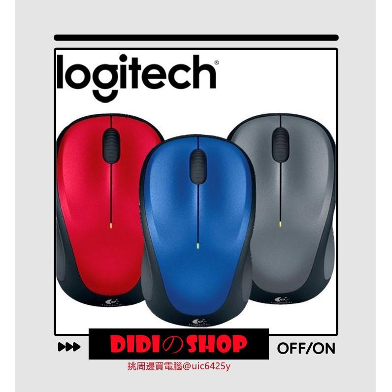 【羅技】Logitech M235 無線光學滑鼠(灰/紅/藍)/無線/1000dpi/2.4G迷你接收器