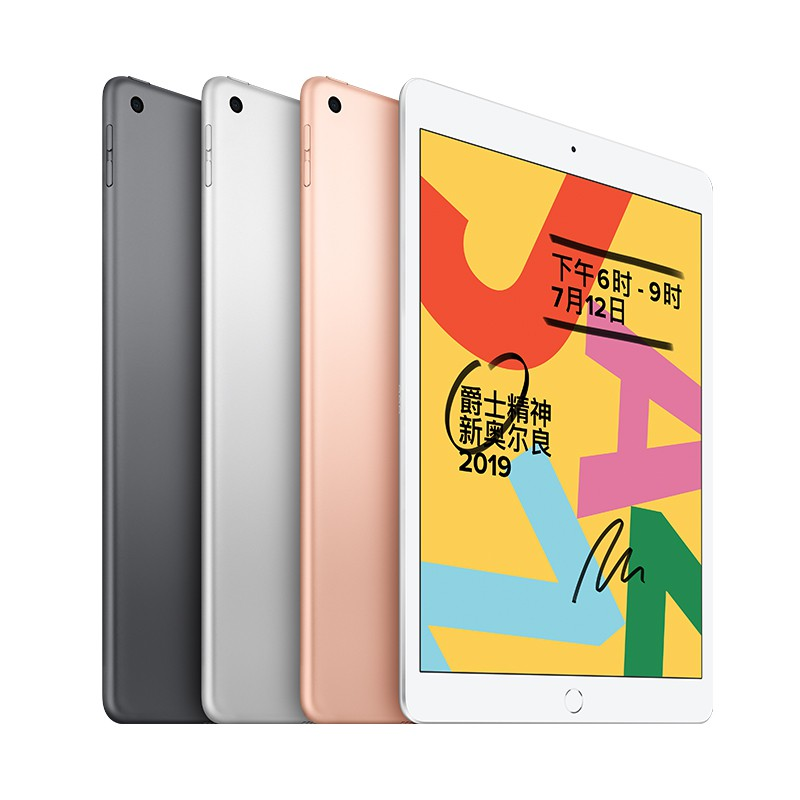 2019款蘋果iPad Air23二手平板電腦10.5Pro9.7寸10.2 2018 mini4