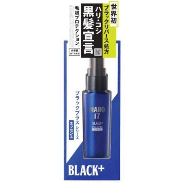 日本好評👍 Maro17  Black Plus Essence 50ml