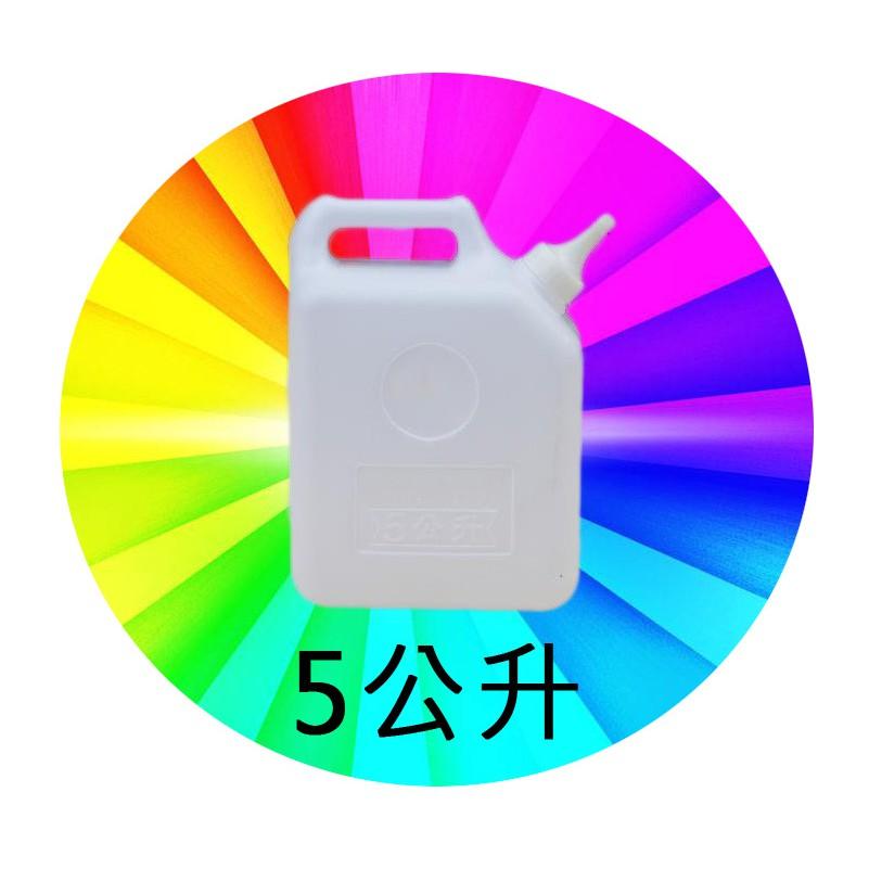 【現貨】台灣製 5公升 ▲ 塑膠桶 儲水桶 飲水桶 汽油桶 油桶 水桶 桶子 PE桶 山泉水