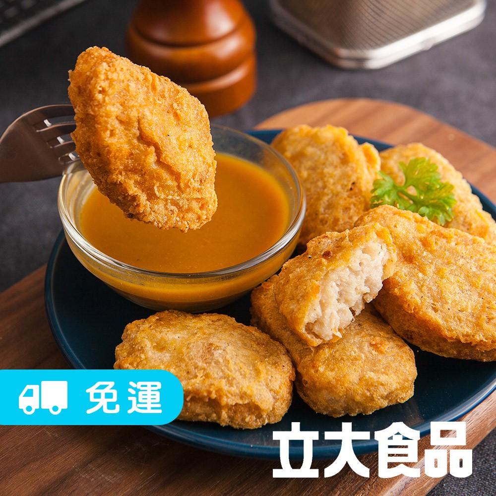 【立大食品】香酥味美爆汁炸雞塊 (1000g+-10%/包) (免運)