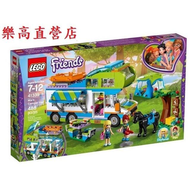 <樂高機器人林老師專賣店> LEGO 41339  Friends系列 米雅的露營車