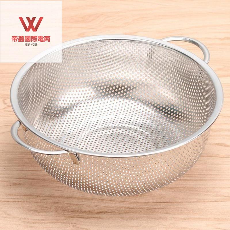 加厚304不銹鋼瀝水盆漏盆洗米盆瀝水篩水果籃淘米洗菜盆
