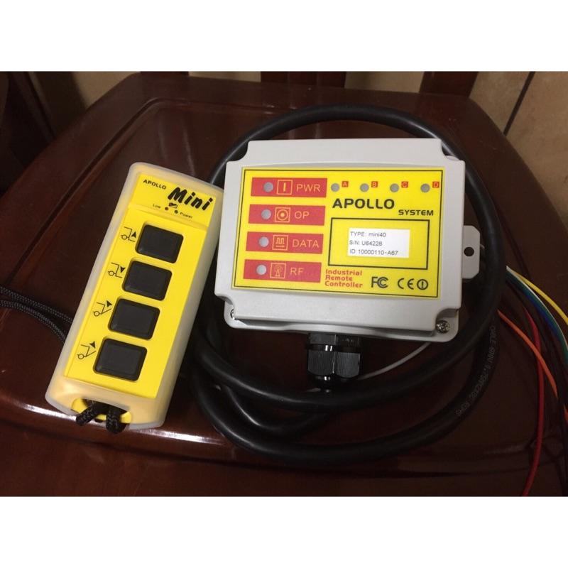 升降尾門高頻無線遙控器(單賣拷貝遙控器)