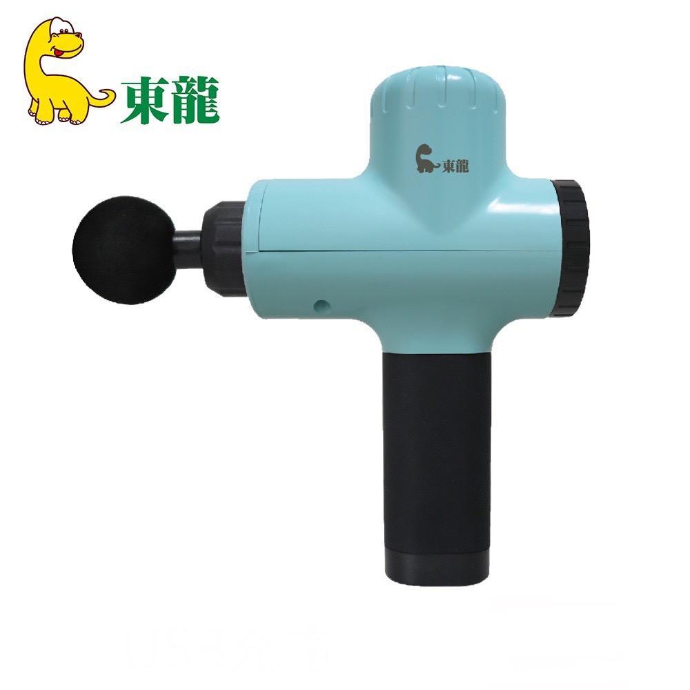 東龍 USB 筋膜震動按摩槍TL-1509 筋膜槍 深層按摩 穴位按摩
