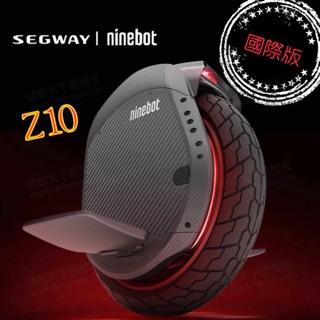 Ninebot one Z10(國際版)獨輪車。納恩博2018最新產品震撼登場。🎉🎉🎉