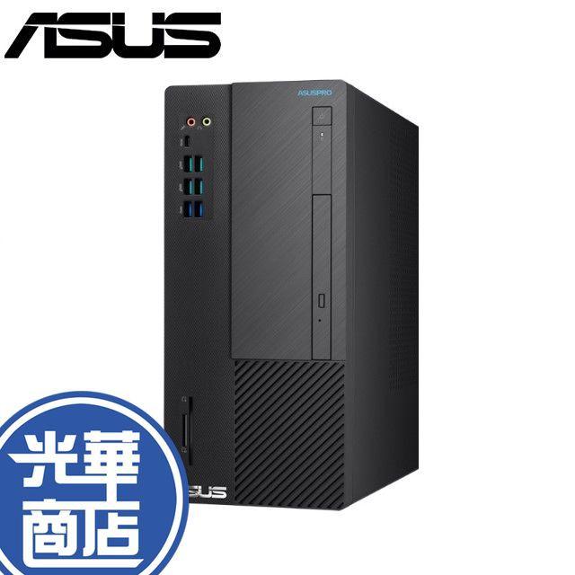 【限量一台】ASUS 華碩 H-S641MD-I79700001T i7-9700 8G 1TB 桌上型主機 電腦主機
