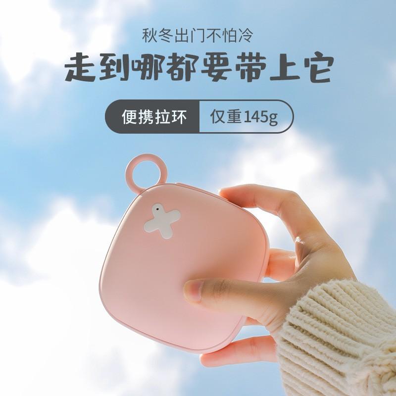 暖冬♡必備【暖暖包】OX暖手寶 充電情侶暖寶 ins簡約風格 便攜USB 迷你移動電源 充電寶