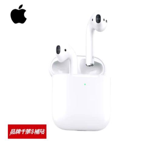【免運】Apple/蘋果 airpods 2代 無線藍牙耳機 全新未拆封 序列號可查 保固一年