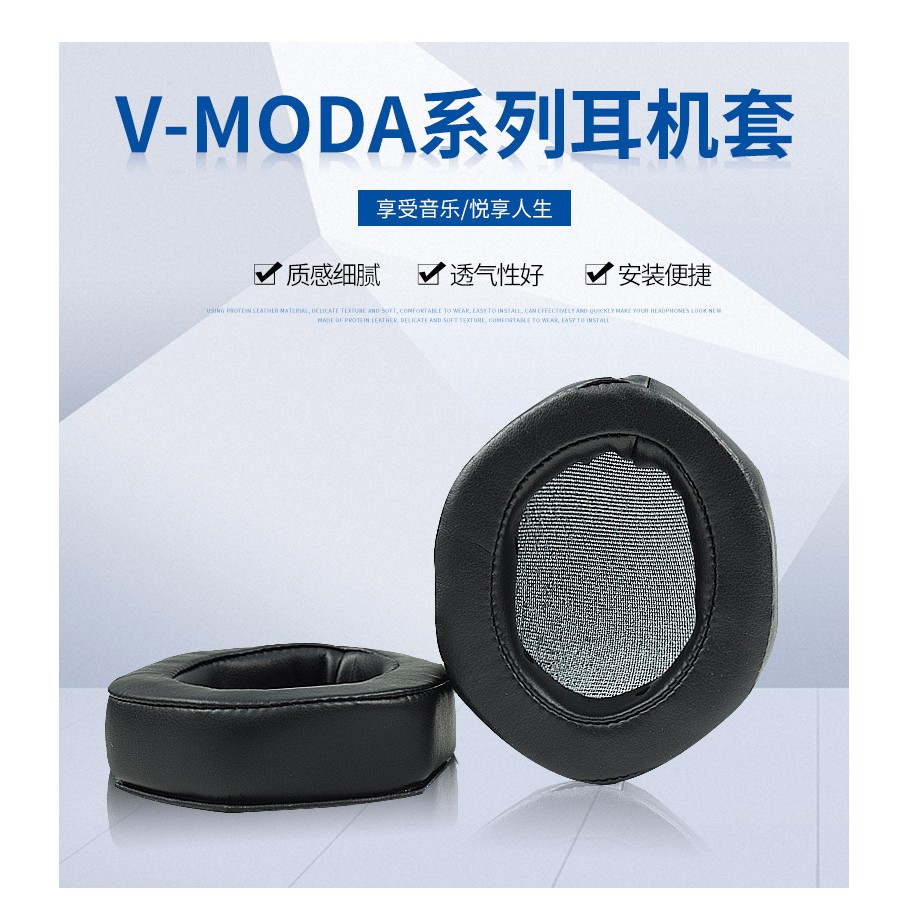 適用V-Moda Crossfade 2 Wireless M-100 LP2 耳機海綿套耳罩皮套