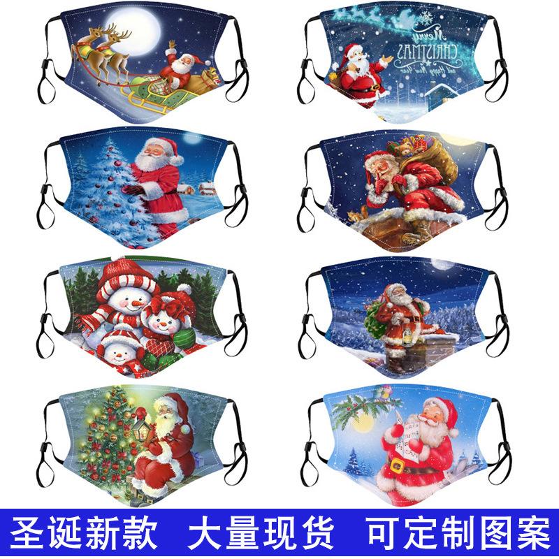 爆款聖誕節 布口罩透氣 防塵棉口罩 可放濾片 成人兒童 聖誕主題 棉口罩