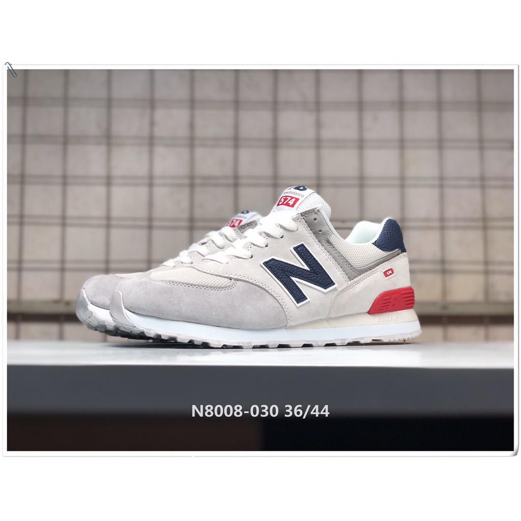 New Balance NB574 米白 灰 藍 麂皮 ML574 復古 男女鞋 運動鞋 ML574UJD