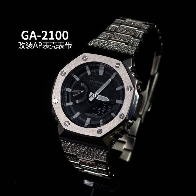 錶帶手表手錶卡西歐G-SHOCK金屬表殼表帶八角GA-2100手表改裝配件農家橡樹#錶帶#錶帶#