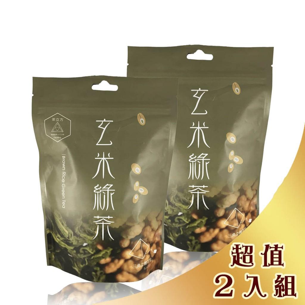 [超值2入組] 玄米綠茶 三角立體茶包 (5公克x20入/包)《歐必買ObuyNow》