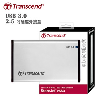 創見 Transcend 2.5吋 USB3.0 硬碟外接盒 可一鍵備份 TS0GSJ25S3 臺北市