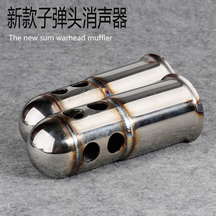 樂趣機車貨鋪/觸媒消音塞 新款子彈頭 改裝排氣管消音器 消音塞 51mm口徑 消音塞回壓芯靜音