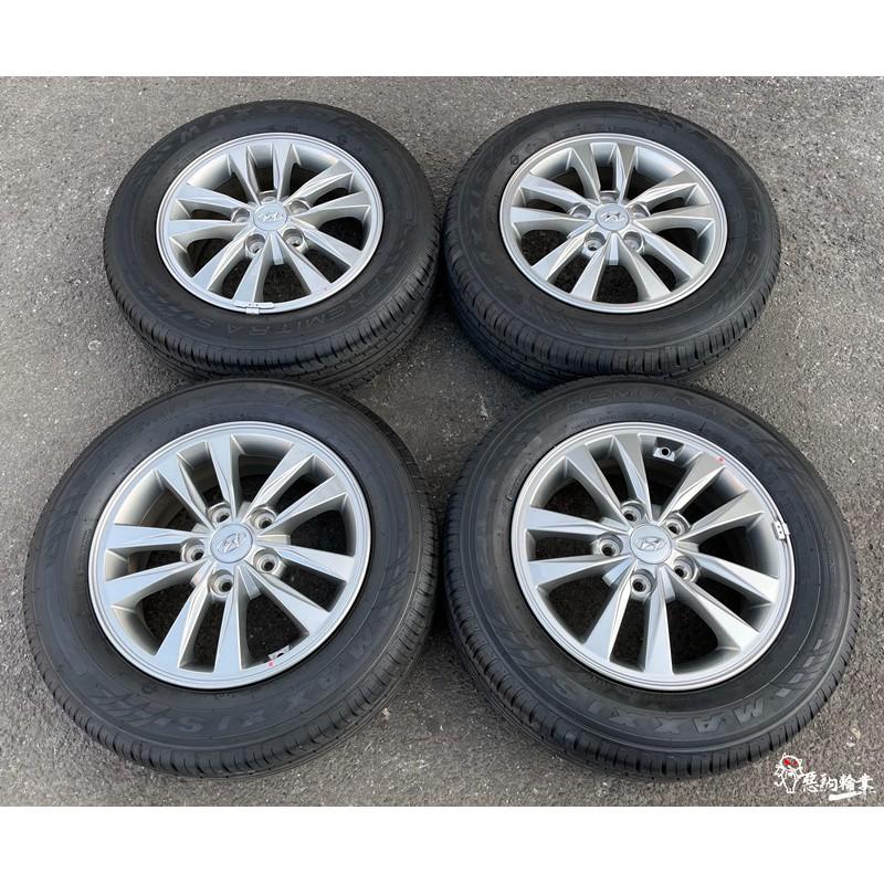 二手/新車落地鋁圈輪胎 原廠 現代 Elantra 15吋 5孔114.3 灰 含胎 瑪吉斯 HP5 195/65-15