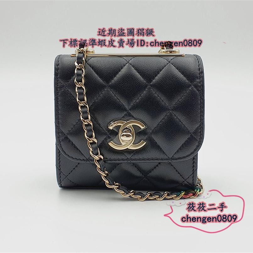 (莜莜二手) CHANEL 香奈兒 mini trendy CC 雙C 菱格 小方包 羊皮 斜背包 單肩包 A81633