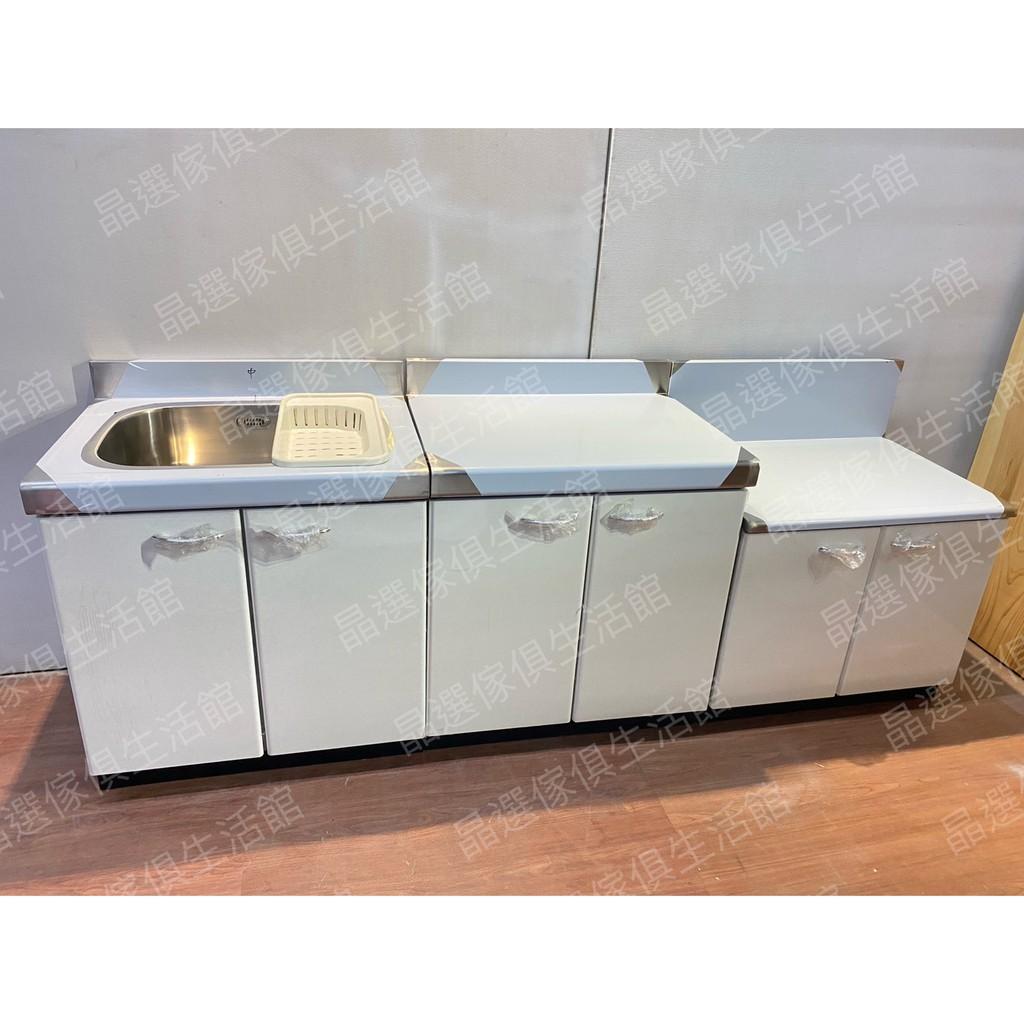 全新不鏽鋼三件式流理台 平台洗手台 工作台 瓦斯爐台 餐櫃 櫥櫃 流理檯 流理臺 瓦斯爐 A2589【晶選二手傢俱】