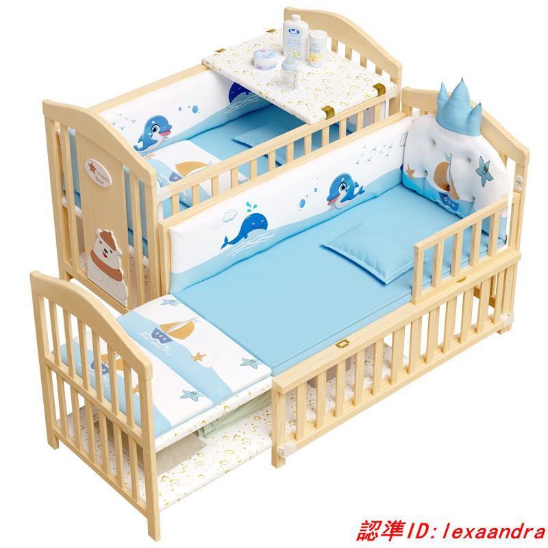 蝦皮熱賣季#成人睿寶嬰兒床初生多功能無漆寶寶實木搖籃小床可移動新生兒拼接大床兒童床