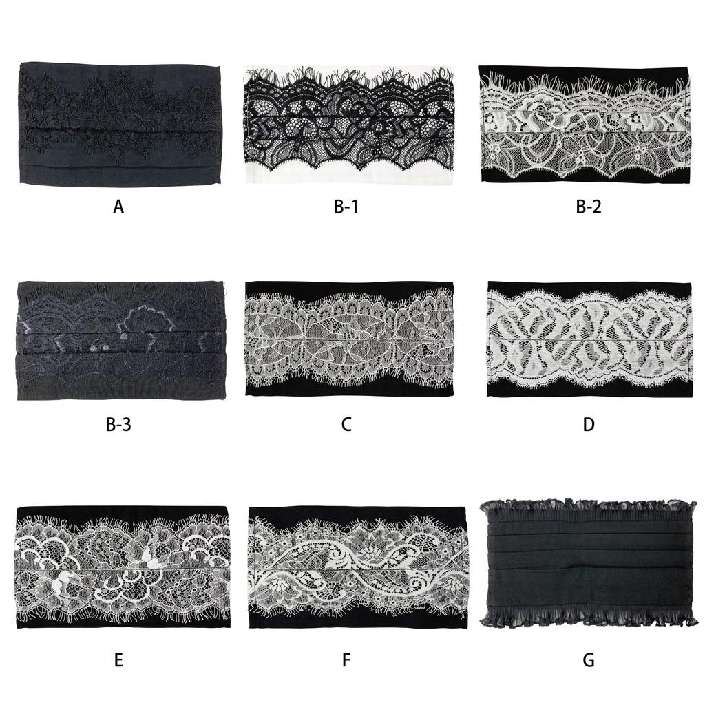 親膚紗布材質蕾絲口罩套 (防疫/環保/可洗滌)