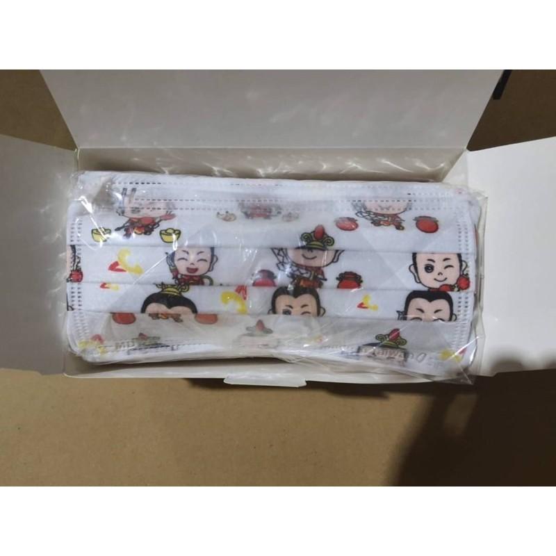 上好SH醫療平面兒童口罩三太子1盒50入