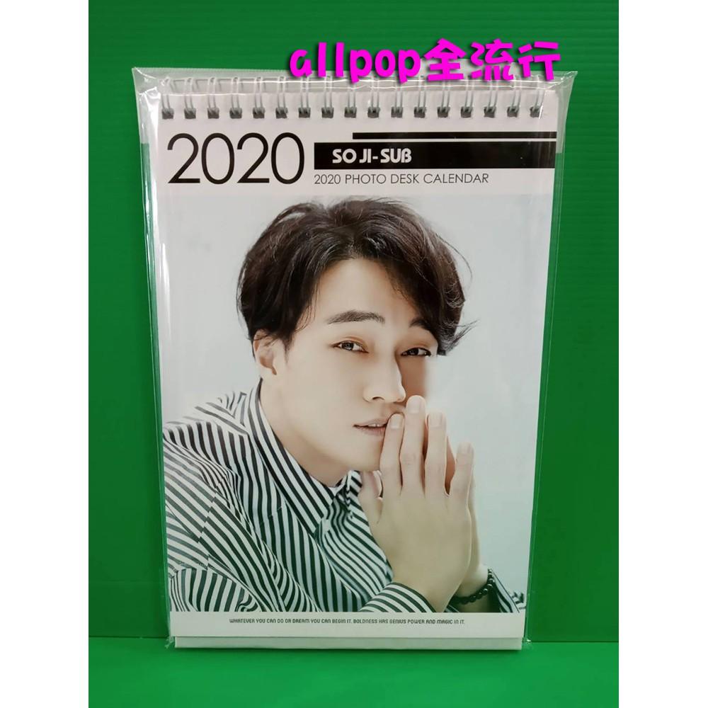 蘇志燮 [ 2020桌曆 ] ★allpop★ 소지섭 So Ji Sub 明星 Desk calendar 週邊