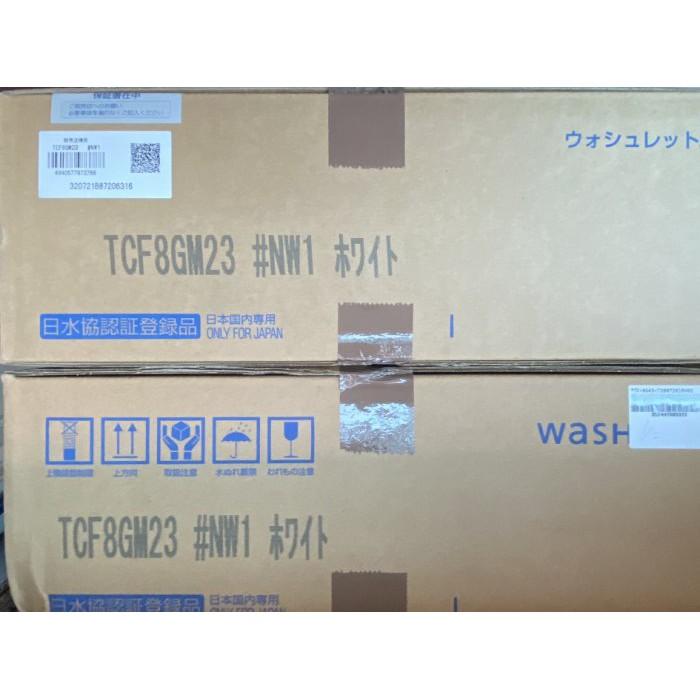 現貨在台灣~日本~白色~TOTO~TCF8GM23 ~免治馬桶