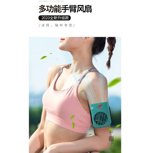 [現貨-直寄] 共田W930/W910 掛臂式小風扇USB充電運動旅行工地隨身風扇