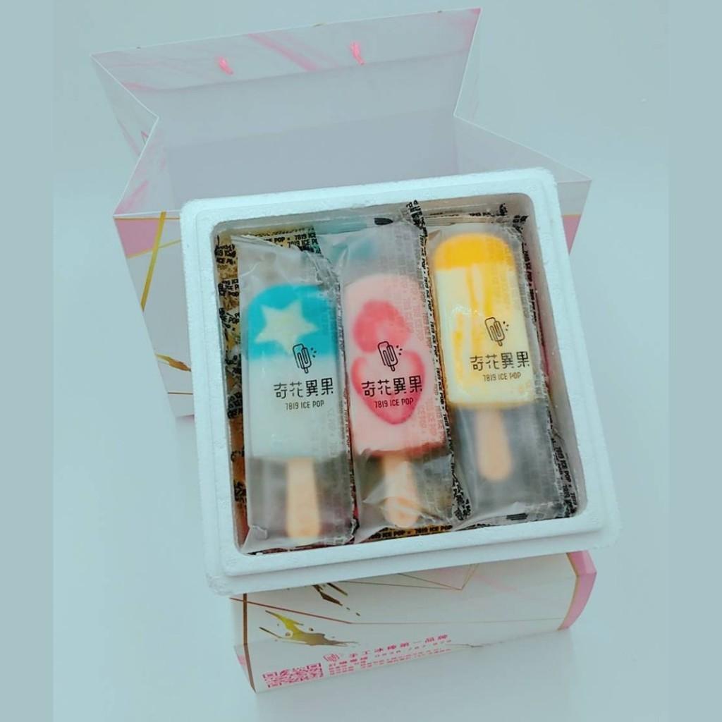 【奇花異果】鮮果冰棒典藏 12入禮盒 ( 網美冰棒 手工 水果冰棒) 禮盒