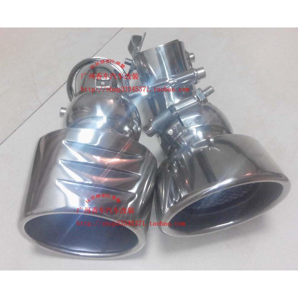 奔馳W211 E300 E280 E260排氣管 奔馳W211尾喉 奔馳W211消聲器