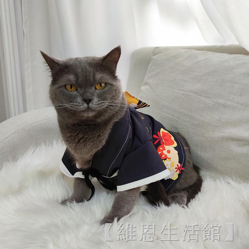 ✽鬼舞辻無慘貓衣服鬼滅之刃寵物女裝cos拍照用品春季和服羽織浴衣