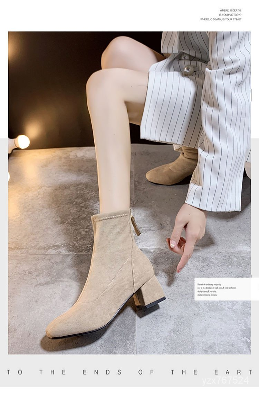 中靴女后拉鏈短筒秋冬季百搭新款粗跟加絨短靴女女瘦瘦馬丁靴