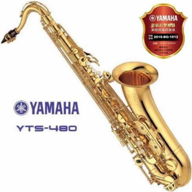 YTS-480 次中音薩克斯風 Yamaha全新公司貨(Saxophone)