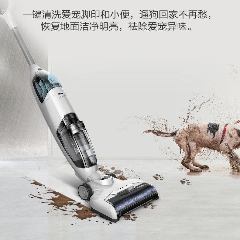 正品【洗地機】TINECO添可無線地面洗