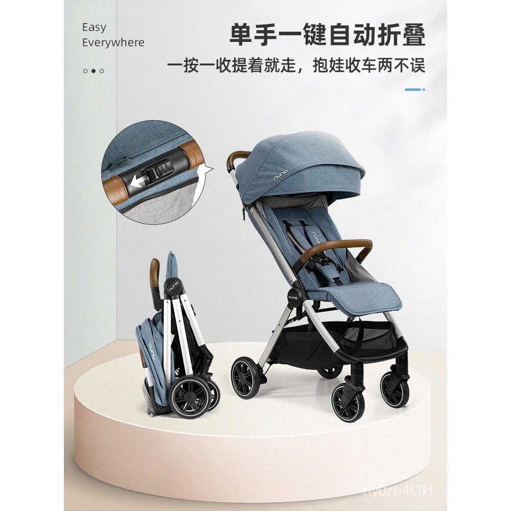 【促銷直營】荷蘭NUNA trvl一鍵自動輕便摺疊可坐可躺嬰兒車可登機寶寶傘車【現貨】 933O