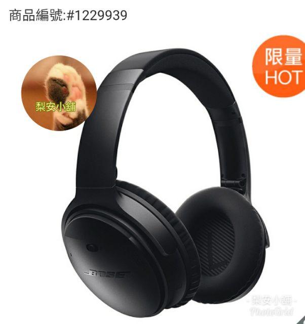 可刷卡 Bose 無線消噪耳機 好市多 costco 抗噪 消噪 藍牙 藍芽 頭戴式 耳罩式